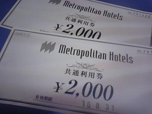 MA340001